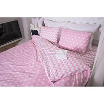 Постельное белье Звезды + зигзаг на розовом ранфорс Lux ТМ Царский дом  (Двуспальный), фото 3