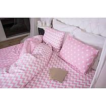 Постельное белье Звезды + зигзаг на розовом ранфорс Lux ТМ Царский дом  (Полуторный), фото 2