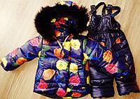 Детский зимний комбинезон куртка и полукомбез Розы