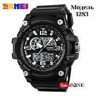 Мужские цифровые часы skmei 1283 Черные