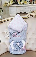 Конверт на выписку, хлопковый, серая коронка+ розовая коронка