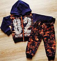 """Детский спортивный костюм """"82"""" на мальчика двунить размер 26"""