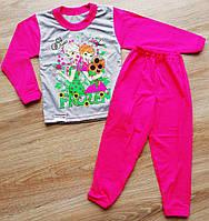 Детская пижама Холодное Сердце из кулира 6ce69df141040