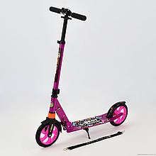 Дитячий самокат Best Scooter Рожевий