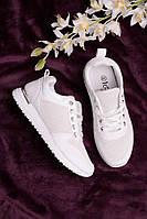 Женские белые кроссовки Иста