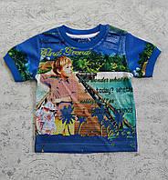 Модная футболка в сеточку для мальчиков 80,92,104 роста