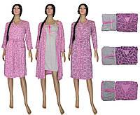 Комплект женский  02110 Амарилис ночная рубашка и халат, р.р. 42-56