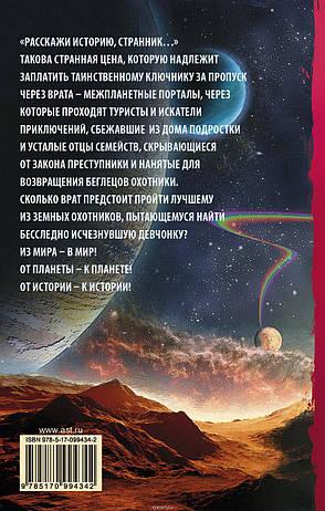 Спектр. Лукьяненко С., фото 2