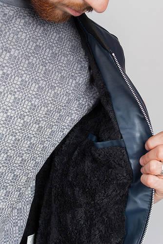Куртка мужская классика экокожа 636K001 (Темно-синий)