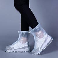 Обувь для обуви. Бахилы уличные для обуви. Дождевик для обуви. Чехлы защитные для обуви.