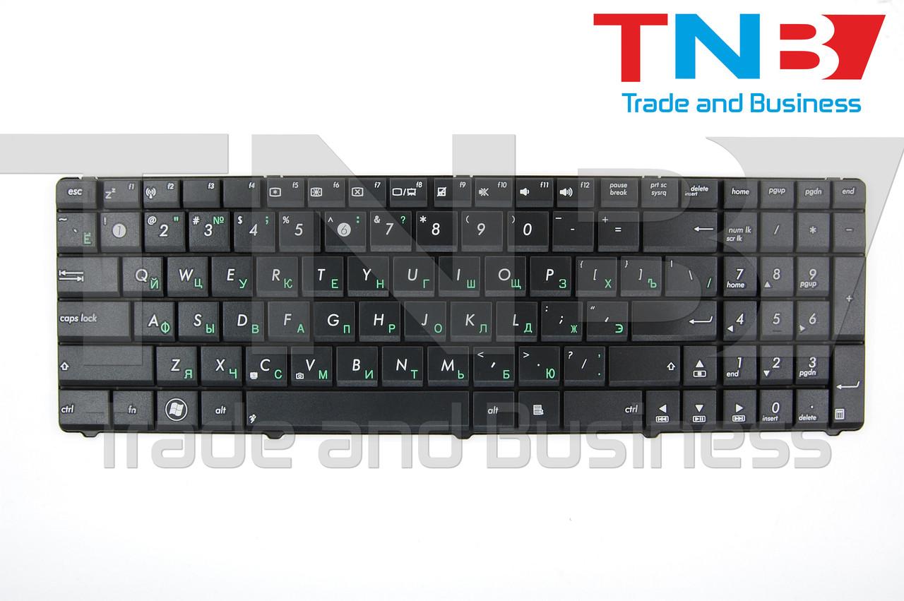 Клавіатура ASUS A72Jr K73E U50Vg (N53 версія)