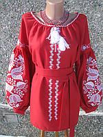 Жіночі вишиванки (вишиті сорочки) в Львове. Сравнить цены d0b266764ed45