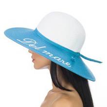 Женская летняя двухцветная шляпа с моделируемыми  полями