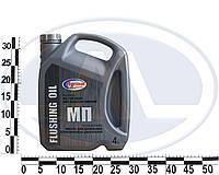 Масло промывочное Агринол Flushing МП 4л. FlushingМП-4
