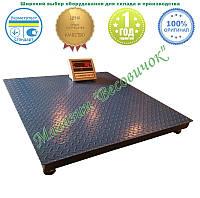 Весы платформенные складские ВПЕ-Центровес 500кг (800*800мм)