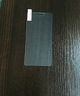 Защитное стекло для телефона Xiaomi Redmi 4 (обычное)