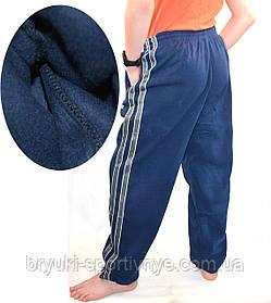 1aaf0de9332b7f7 Детские брюки оптовая продажа. Товары и услуги компании