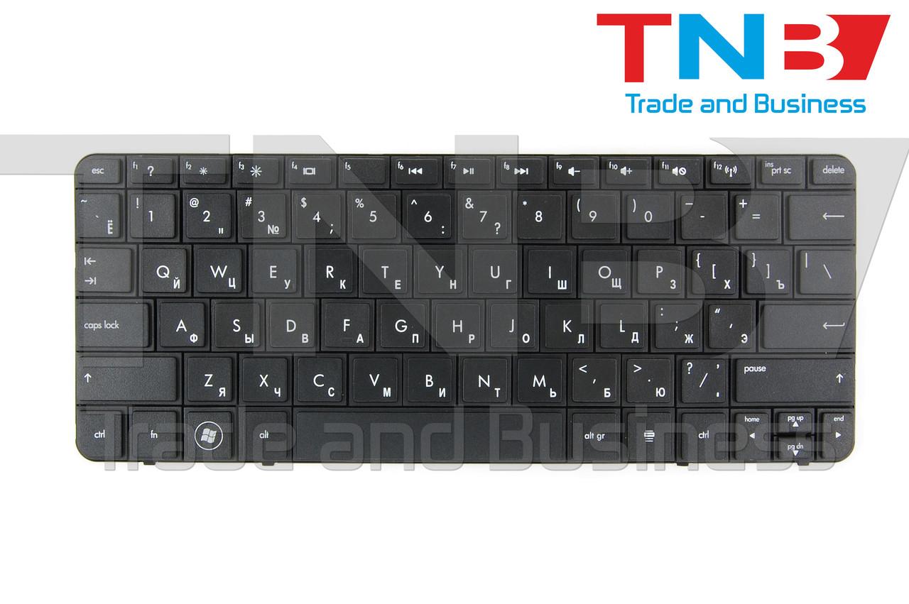 Клавиатура HP Mini 110-3103 110-3104 оригинал