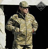 Куртка SoftShell ЗСУ ММ-14. Куртка тактическая Украинский пиксель