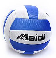 Мяч волейбольный AIDI