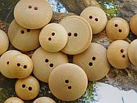 Пуговица деревянная