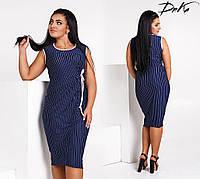 Платье женское летнее норма /р4113, фото 1