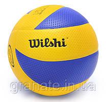 Мяч волейбольный WILSHI