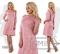 Красивое жаккардовое платье в расцветках 810 (0600)