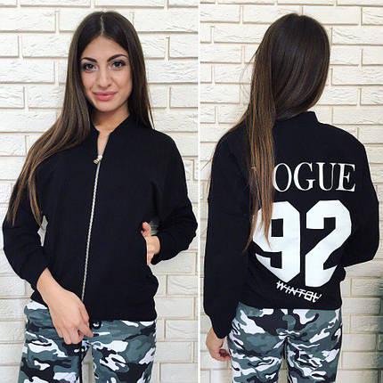 """Короткая женская куртка-бомбер """"VOGUE"""" с карманами и принтом на спине (2 цвета), фото 2"""