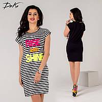 Платье женское летнее /р7000