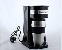 Кофеварка Domotec с термо стаканом MS 0709 MK
