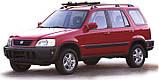 Ворсовые коврики Honda CR-V 1995-2002 АКП VIP ЛЮКС АВТО-ВОРС, фото 10