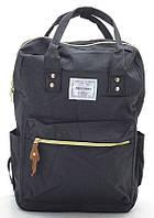 Городской рюкзак 17300 черный Рюкзаки молодежные - Большой ассортимент, низкие цены!