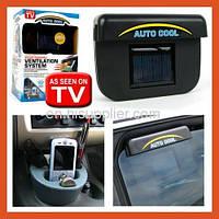 Автомобильный вентилятор Auto Cool на солнечных батареях