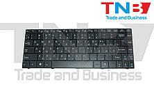 Клавиатура Medion Akoya Mini E1312 Черная