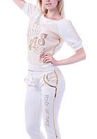 Брендовый турецкий гламурный спортивный костюм женский реглан Турция S M L XL XXL XXXL молочный