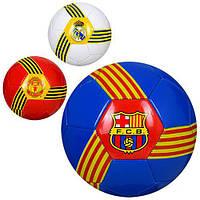 Мяч футбол. ПВХ 300-320гр розмір 5  EV 3291 (30)