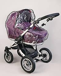 Дождевик на коляску Торговой Марки «Baby Breeze» 0309