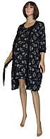 Ночная рубашка и халат для беременных и кормящих 03239 Black Rose пенье, р.р.44-54, фото 1