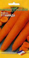 Морковь Канада F1, 200шт, 120-130дней, для хранения и употреблен. в свежем виде.