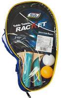 Набор для настольного тенниса BT-PPS-0046
