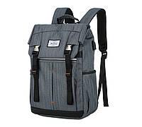 Рюкзак для ноутбука  с USB портом серый, фото 1