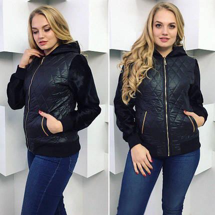 """Женская стеганая куртка на синтепоне """"TIROL"""" с карманами и капюшоном (большие размеры), фото 2"""
