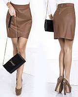 Женская юбка выше колен
