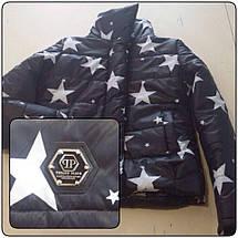 """Короткая демисезонная женская куртка на синтепоне """"STARS"""" с воротником стойкой (3 цвета), фото 3"""
