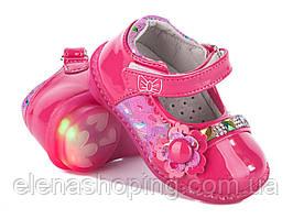 Модные туфельки для девочки с подсветкой(р21-23)