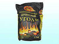 """Уголь для гриля """"ДРАКОН 1,5 КГ"""""""