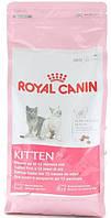 Royal Canin (Роял Канин) KITTEN Полнорационный корм для котят до 12 месяцев 4 кг