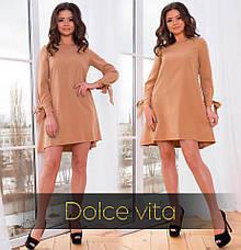 Платье женское , фото 3