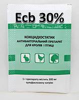 ЕСБ 30% (кокцидиостатик для кроликов и птицы) 6г.